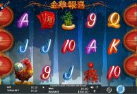 Year of the Rooster Genesis Slot Slot Reels