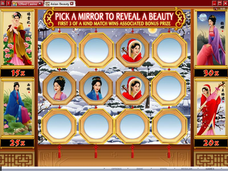 Asian Beauty Slots - Play Free Microgaming Games Online
